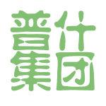 普什集团logo
