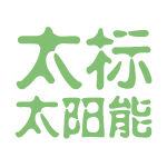 太标太阳能logo