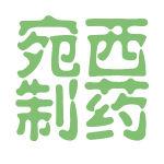 宛西制药logo