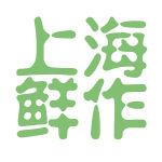 上海鲜作logo