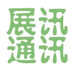 展讯通讯logo
