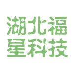 湖北福星科技logo