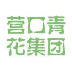 营口青花集团logo
