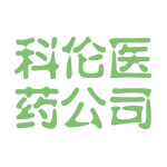 科伦医药公司logo