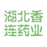 湖北香连药业logo