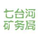七台河矿务局logo