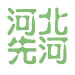 河北先河logo