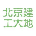 北京建工大地logo
