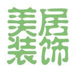 美居装饰logo