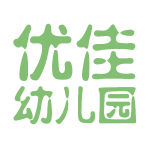 优佳幼儿园logo