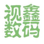 视鑫数码logo