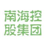 南海控股集团logo