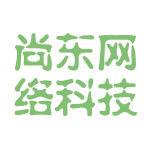 尚东网络科技logo