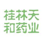 桂林天和药业logo