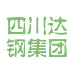 四川达钢集团logo