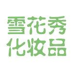 雪花秀化妆品logo