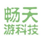畅天游科技logo