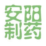 安阳制药logo