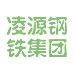 凌源钢铁集团logo