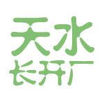 天水长开厂logo