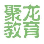 聚龙教育logo