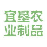宜垦农业制品logo