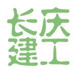 长庆建工logo