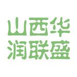 山西华润联盛logo