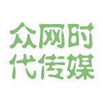 众网时代传媒logo