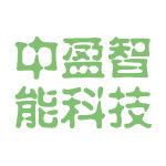 中盈智能科技logo