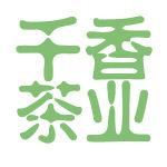千香茶业logo