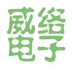 威络电子logo