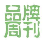 品牌周刊logo