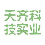 天齐科技实业logo
