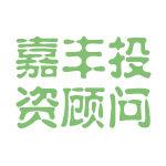 嘉丰投资顾问logo