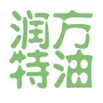 润方特油logo
