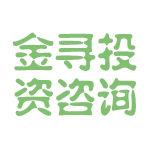 金寻投资咨询logo