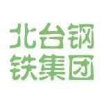 北台钢铁集团logo