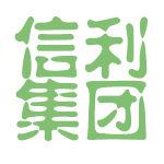 信利集团logo