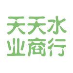 天天水业商行logo