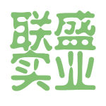 联盛实业logo