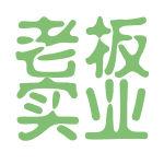 老板实业logo