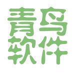 青鸟软件logo