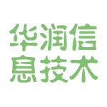 华润信息技术logo