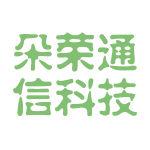 朵荣通信科技logo