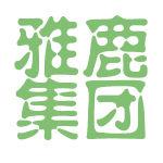 雅鹿集团logo