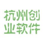 杭州创业软件logo