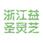 浙江益圣灵芝logo