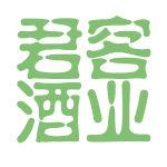 君客酒业logo