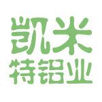 凯米特铝业logo
